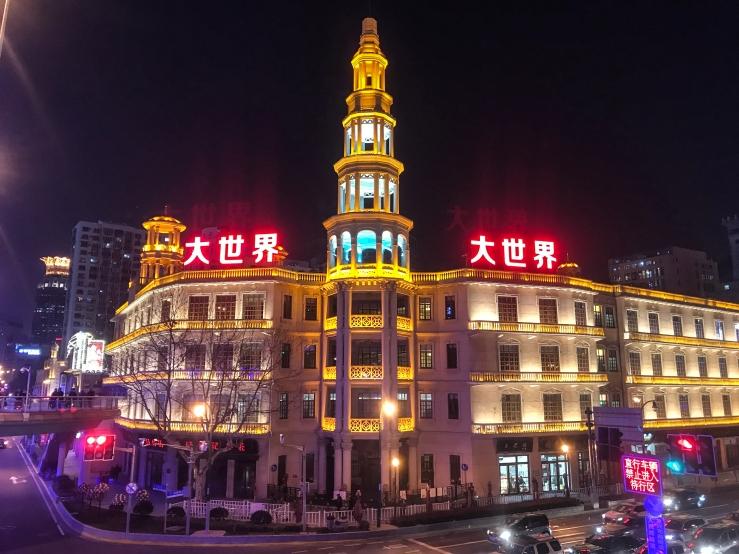 Shanghai day 1-9