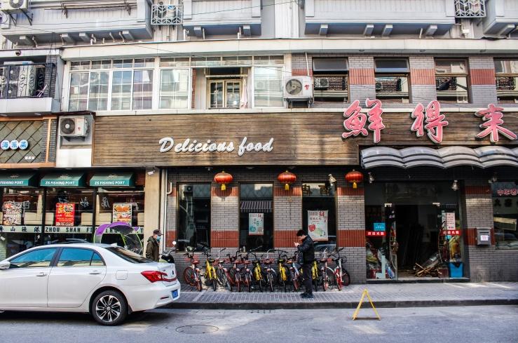 Shanghai day 2-1