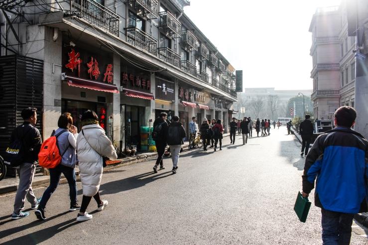 Shanghai day 2-6