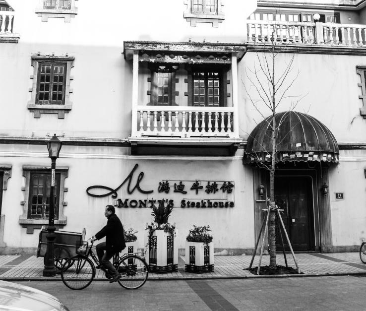Shanghai day 4-40