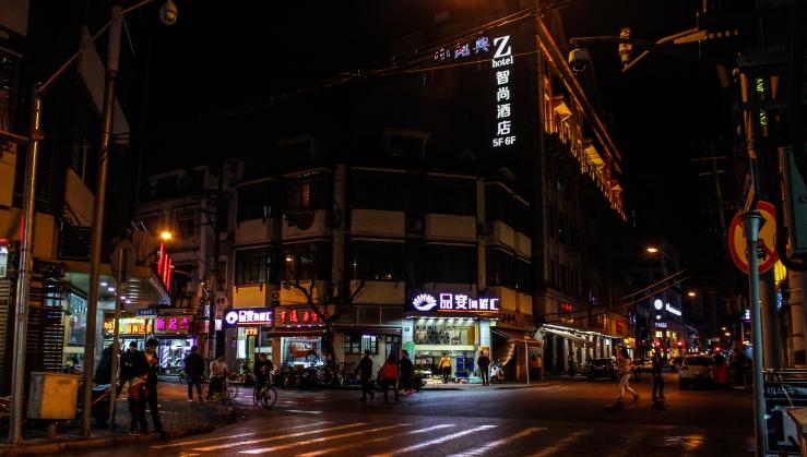 Shanghai day 4-44