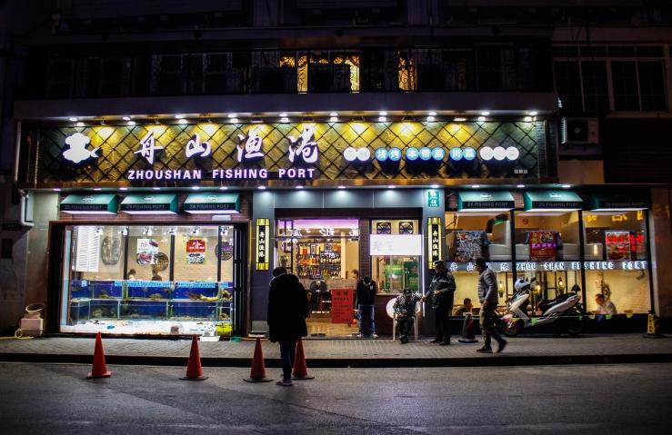 Shanghai day 4-45