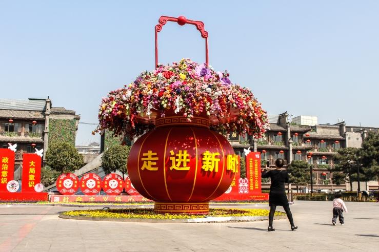 Xi'an day 1-11