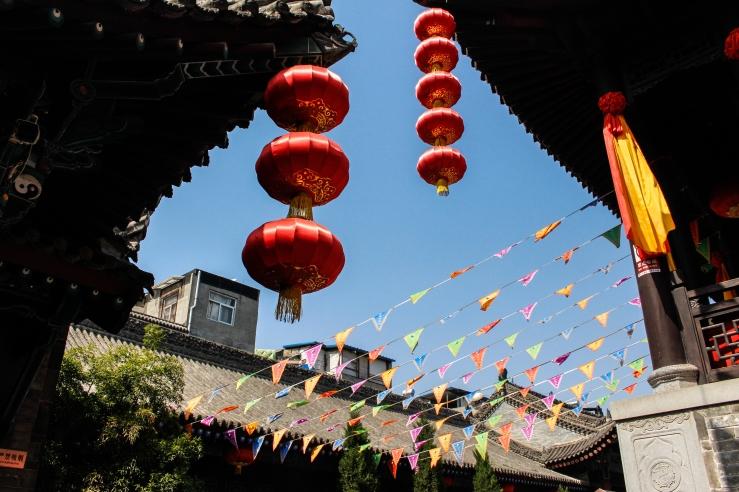 Xi'an day 1-15