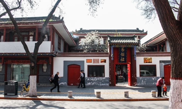 Xi'an day 1-7